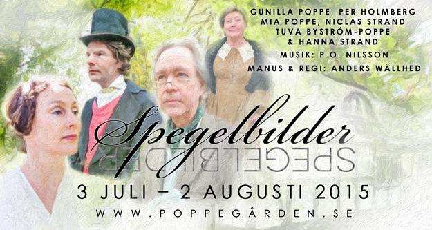 spegelbilder-poppegarden-2015